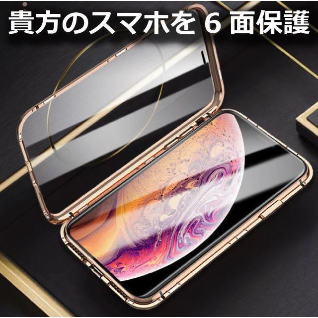 エルメス iPhone 11 ケース 純正 - 154  6面全てを保護する絶対安全iPhone11用ケース 硬さ9Hで傷に強いの通販 by TERAZO |ラクマ