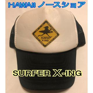 ハレイワ(HALEIWA)のハワイ ノースショアで購入 サーファーX-ING キャップ CAP HAWAII(キャップ)