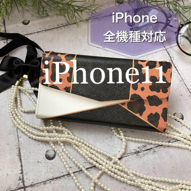 ヴィトン iphone7plus ケース メンズ / iPhone11●iPhone対応●大理石調レオパード柄●手帳型ケース●レター型の通販 by mogimogi|ラクマ