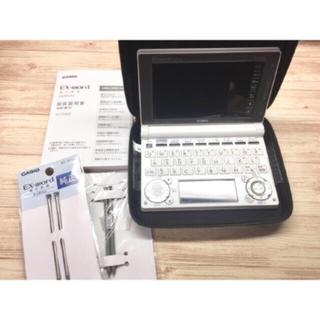 カシオ(CASIO)のカシオ EX-word XD-D4800 本体+ケース+純正タッチペン (電子ブックリーダー)