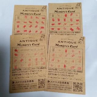 ハートブレッドアンティーク スタンプカード 4枚(フード/ドリンク券)