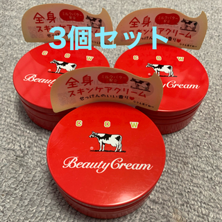 ギュウニュウセッケン(牛乳石鹸)の牛乳石鹸 赤箱 ビューティクリーム 3個セット(ボディクリーム)