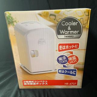 TWINBIRD - 2電源式コンパクト保冷保温ボックス