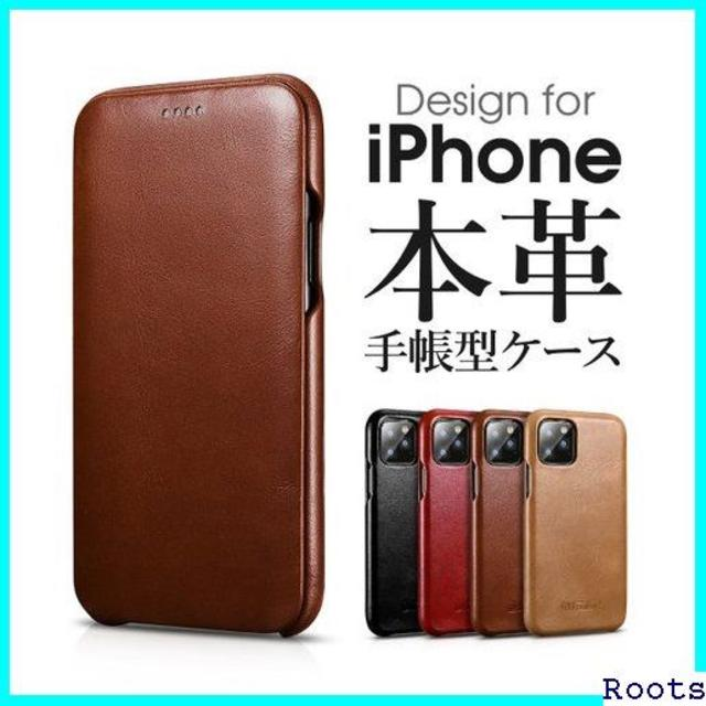 グッチiPhone11ケースおすすめ,マイケルコースアイフォン11Proケースおすすめ 通販中