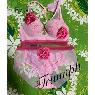トリンプ(Triumph)のB75- L・トリンプ ・魔法のハリ感・ピンク系・大輪ピンク3Pローズ(ブラ&ショーツセット)