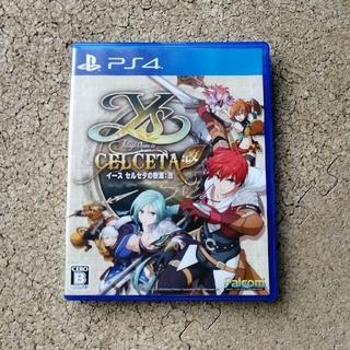 プレイステーション4(PlayStation4)のイース セルセタの樹海:改 PS4(家庭用ゲームソフト)