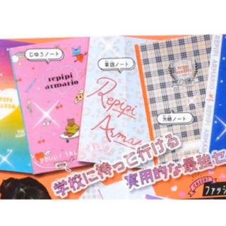 レピピアルマリオ(repipi armario)のレピピアルマリオ ノート 5冊セット ×2セット(ノート/メモ帳/ふせん)