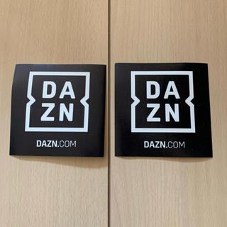 DAZN ステッカー 2枚セット ラスト 最後のセット(ステッカー)