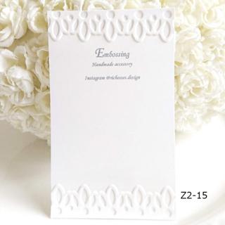 Z2-15【受付ページ】エンボス加工 アクセサリー台紙 ショップカード 50枚(カード/レター/ラッピング)