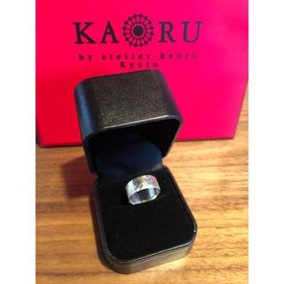 カオル(KAORU)のKAORU  オルナート リング K10(リング(指輪))