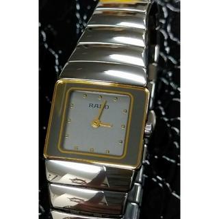 ラドー(RADO)の超美品 ラドー ダイヤスター レディース 時計 ハイテック セラミック 電池交済(腕時計)