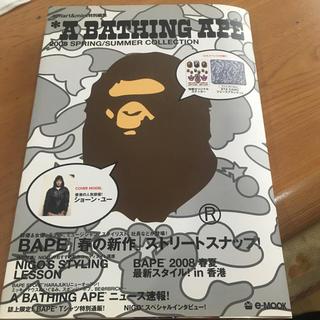 アベイシングエイプ(A BATHING APE)のA Bathing Ape 2008 spring/summer collect(ファッション/美容)