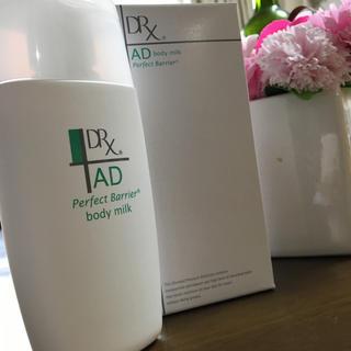 ロートセイヤク(ロート製薬)のロート製薬 DRX AD パーフェクトバリア ボディミルク 1本(ボディローション/ミルク)