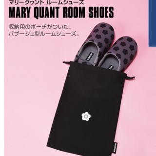 マリークワント(MARY QUANT)の新品 マリークワント ルームシューズ(日用品/生活雑貨)