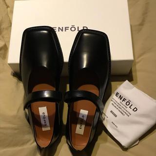 エンフォルド(ENFOLD)の★新品未使用★ENFOLD購入 レザーシューズ(ローファー/革靴)