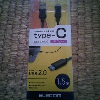 エレコム(ELECOM)のエレコム U2C-AC15BK USB2. 0ケーブル A-TypeC/1.5m(バッテリー/充電器)