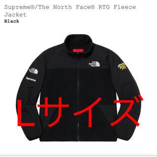 シュプリーム(Supreme)のsupreme RTG Fleece Jacket(その他)