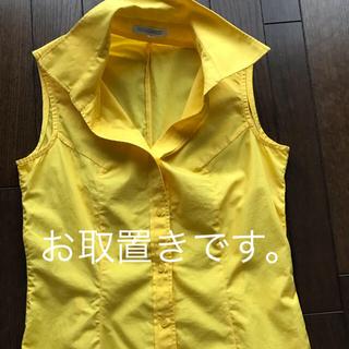 ナラカミーチェ(NARACAMICIE)のナラカミーチェのビタミンカラーのシャツ トゥモローランド  モスキーノ (シャツ/ブラウス(半袖/袖なし))