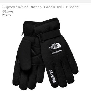 シュプリーム(Supreme)のsupreme northface RTG fleece glove(手袋)