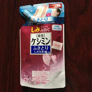 コバヤシセイヤク(小林製薬)のケシミン ふきとりしみ対策液 つめかえ用(140ml)(化粧水/ローション)