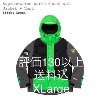 シュプリーム(Supreme)のSupreme/The North Face® RTGJacket + Vest(ブルゾン)