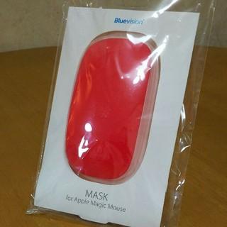 マック(Mac (Apple))のApple Magic Mouse レッド色 極薄シリコン マウスカバー(PC周辺機器)