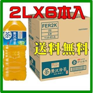 サントリー(サントリー)のサントリー伊右エ門 贅沢冷茶(2LX6本入)(茶)