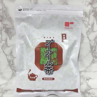 ティーライフ(Tea Life)の☆即日発送 ティーライフ プーアール茶 35個入り(健康茶)