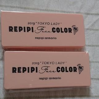 レピピアルマリオ(repipi armario)のレピピアルマリオ フェイスカラー チーク&リップ&アイシャドウ 2個セット(コフレ/メイクアップセット)