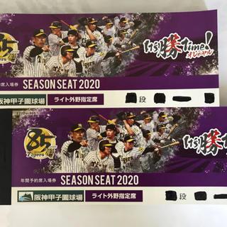 ハンシンタイガース(阪神タイガース)の4月30日 阪神タイガースVs横浜DeNA ライト外野指定席 2席(野球)