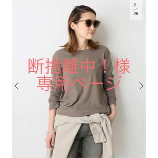 ドゥーズィエムクラス(DEUXIEME CLASSE)のspring-like Tシャツ ブラウン 未開封新品タグ付き(Tシャツ(長袖/七分))