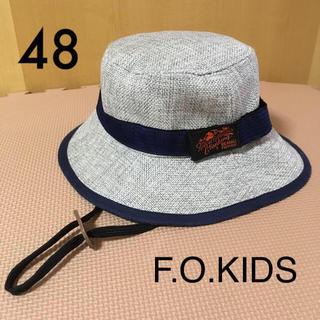 F.O.KIDS - F.O.KIDS ハイクハット 48 ポケッタブル 首ひも付き