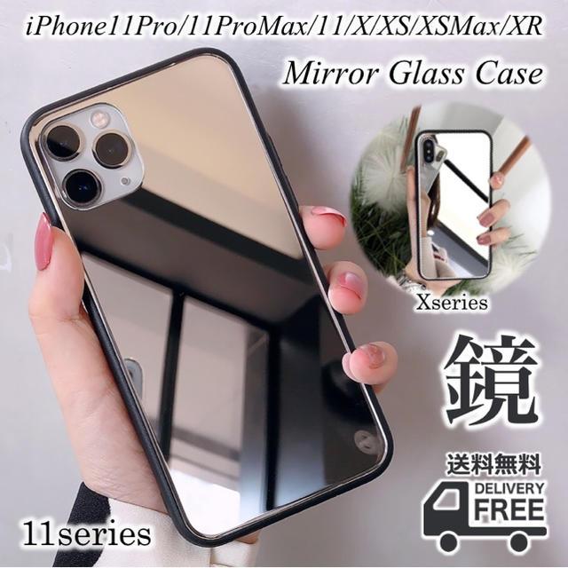 ヴィトン アイフォーン7 ケース 安い 、 iPhoneXシリーズ*iPhone11シリーズ*ミラーケース*ガラスケースの通販 by マックディー✴︎'s shop|ラクマ