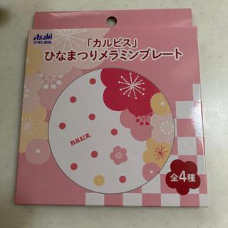アサヒ(アサヒ)のメラミンプレート カルピス*同梱100円(食器)
