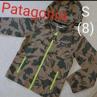 patagonia - 【Patagonia】パタゴニア ボーイズ バギーズジャケット S