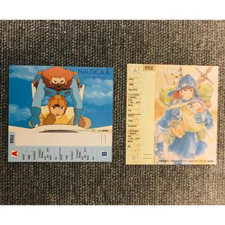ジブリ(ジブリ)の【レア】風の谷のナウシカ カセットケースカード(その他)