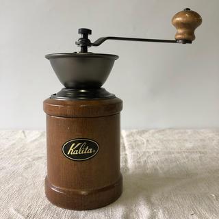 CARITA - kalita  coffeeミル コーヒーミル 古道具 中古品 レトロ 美品