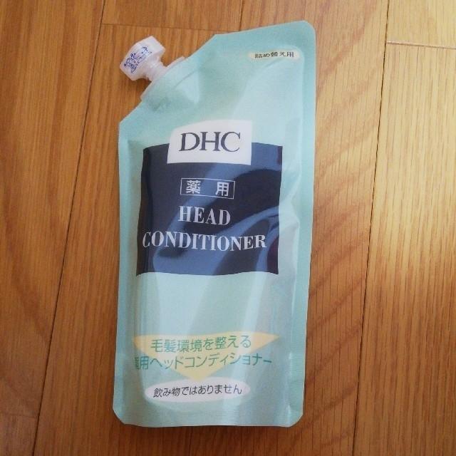DHC(ディーエイチシー)のKささゆり様専用♡DHC ☆ 薬用ヘッドコンディショナー &Wingショーツ3枚 コスメ/美容のヘアケア/スタイリング(コンディショナー/リンス)の商品写真