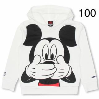 ベビードール(BABYDOLL)の新品 BABYDOLL☆100 ミッキー パーカー ベビードール(Tシャツ/カットソー)