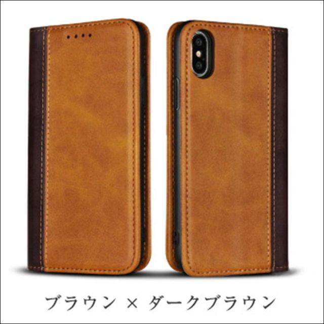 ヴィトン アイフォーンxr ケース 安い - PUレザー手帳型iPhone11ケース ブラウン×ダークブラウンの通販 by TKストアー |ラクマ