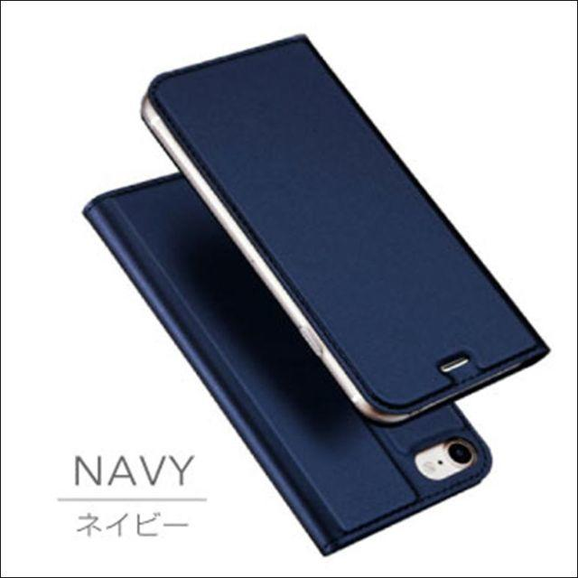 ヴィトン iphone8 ケース 安い | 高品質PUレザー手帳型iPhone11ケース ネイビーの通販 by TKストアー |ラクマ