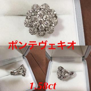 ポンテヴェキオ(PonteVecchio)の最終大幅値下げ 最高級品質 ダイヤ ポンテヴェキオリング(1.58ct)(リング(指輪))