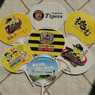 ハンシンタイガース(阪神タイガース)の阪神タイガース / 高校野球 うちわ (応援グッズ)
