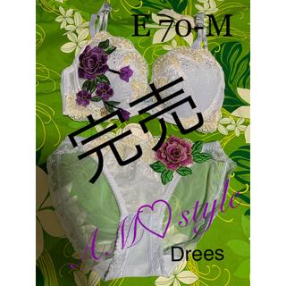 アモスタイル(AMO'S STYLE)のE70-M・トリンプ  Drees・ブルー系・紫ゴールドローズ(ブラ&ショーツセット)