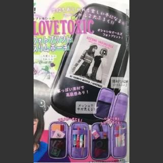 ラブトキシック(lovetoxic)の147 148 【即購入不可】 ニコラ 12月号 付録(ポーチ)