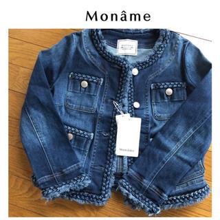 ヤヌーク(YANUK)の新品¥20,520♡Moname モナーム♡フリンジデニムジャケット(Gジャン/デニムジャケット)