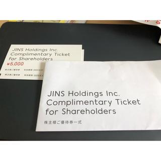 ジンズ(JINS)のジンズ JINS 株主優待券 5000円券 2枚(ショッピング)