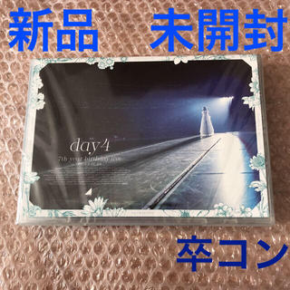 ノギザカフォーティーシックス(乃木坂46)のバスラDVD 乃木坂46/7th YEAR BIRTHDAY LIVE DAY4(ミュージック)