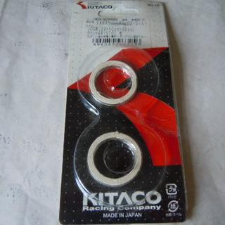 KITAKO製 エキゾーストガスケット 型式XY-02 2個入 新品未使用(パーツ)