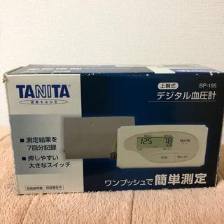 タニタ(TANITA)のデジタル血圧計(その他)